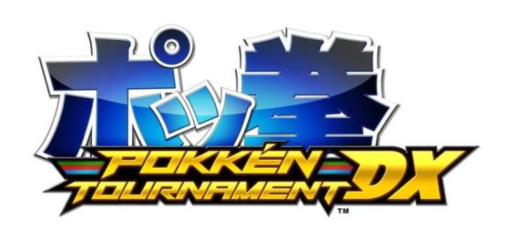 pokken_tournament_dx_logo_final